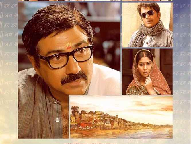 """Poster for the movie """"Mohalla Assi"""""""