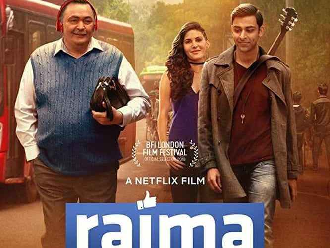 "Poster for the movie ""Rajma Chawal"""
