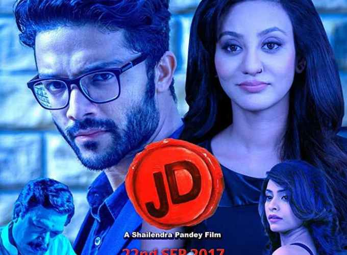 "Poster for the movie ""J.D."""