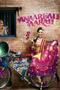 "Poster for the movie ""Anaarkali of Aarah"""