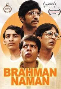 """Poster for the movie """"Brahman Naman"""""""