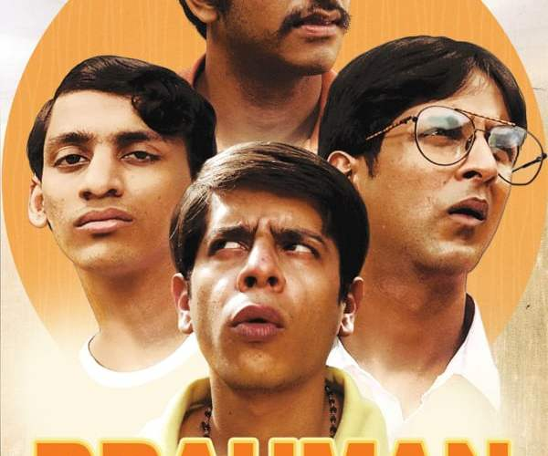 "Poster for the movie ""Brahman Naman"""