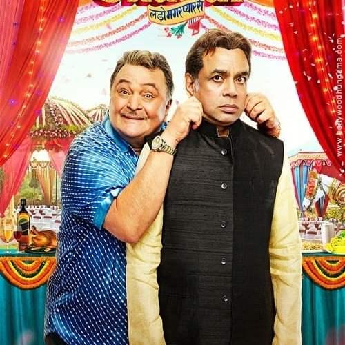 "Poster for the movie ""Patel Ki Punjabi Shaadi"""