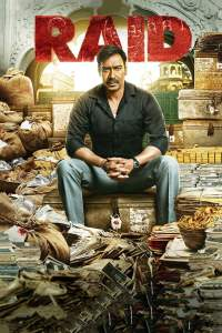 """Poster for the movie """"Raid"""""""