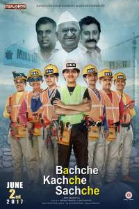 "Poster for the movie ""Bachche Kachche Sachche"""