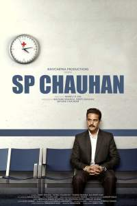 """Poster for the movie """"SP Chauhan"""""""