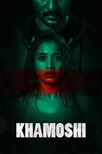 "Poster for the movie ""Khamoshi"""