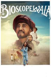 """Poster for the movie """"Bioscopewala"""""""