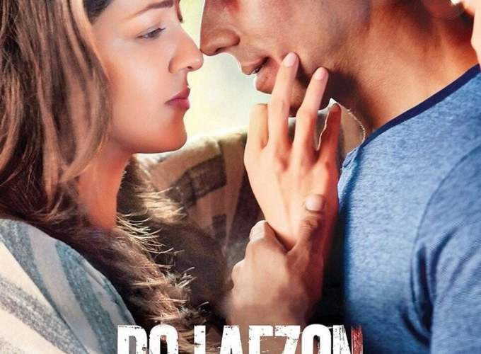 "Poster for the movie ""Do Lafzon Ki Kahani"""
