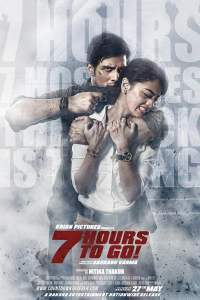 """Poster for the movie """"7 Hours to Go"""""""