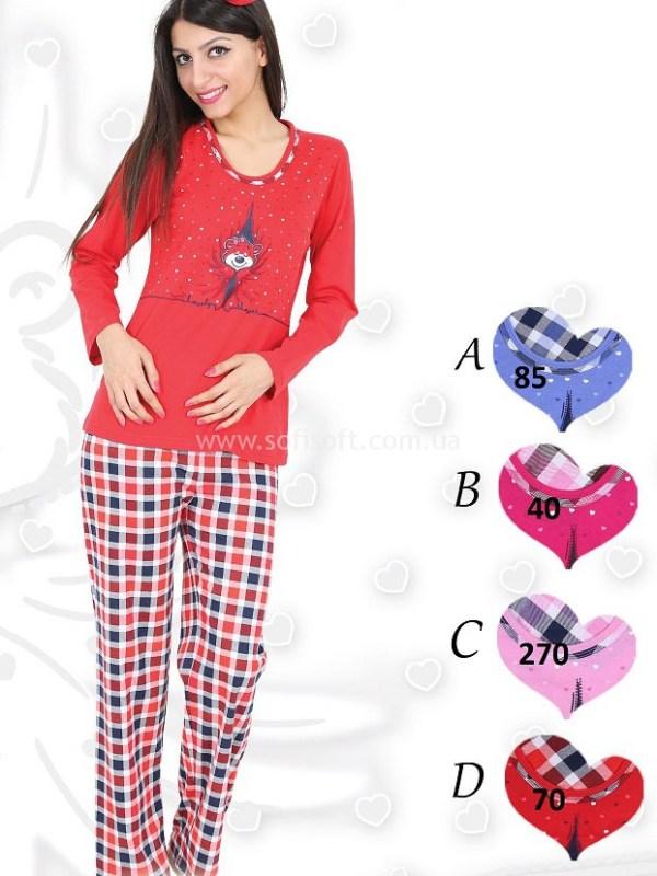 Пижама женская брюки 2794
