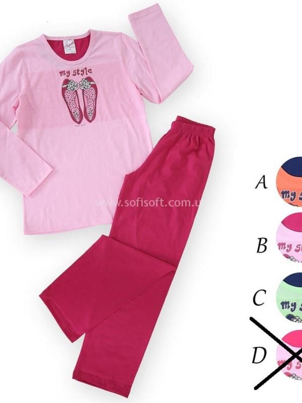 Пижама детская трикотаж 8680646013972