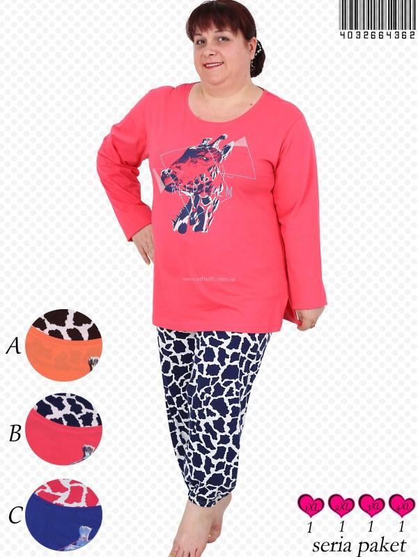Пижама женская брюки 4032664362