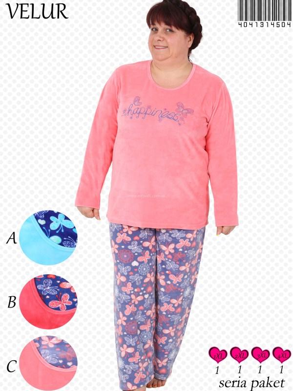 Пижама женская Велюр 4041314504