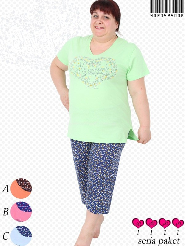 Пижама женская Капри 4020424006