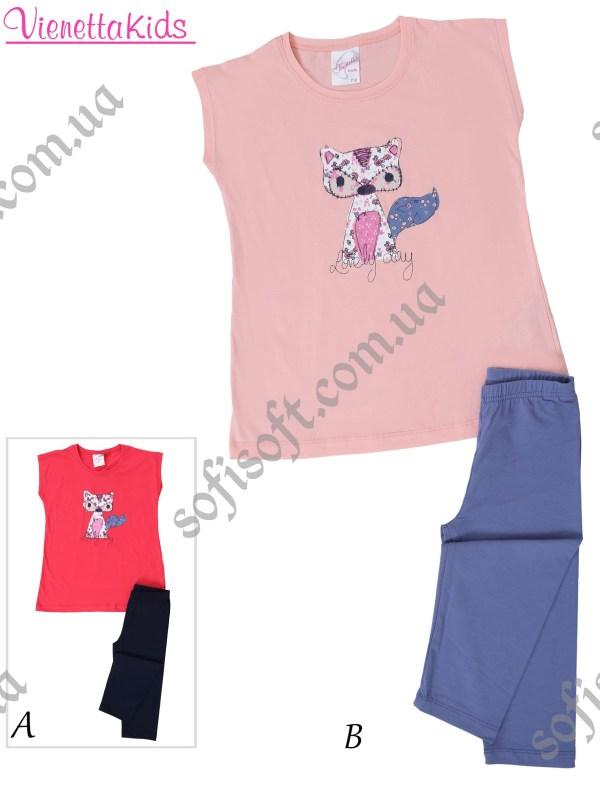 Пижама детская лосины 4082424685