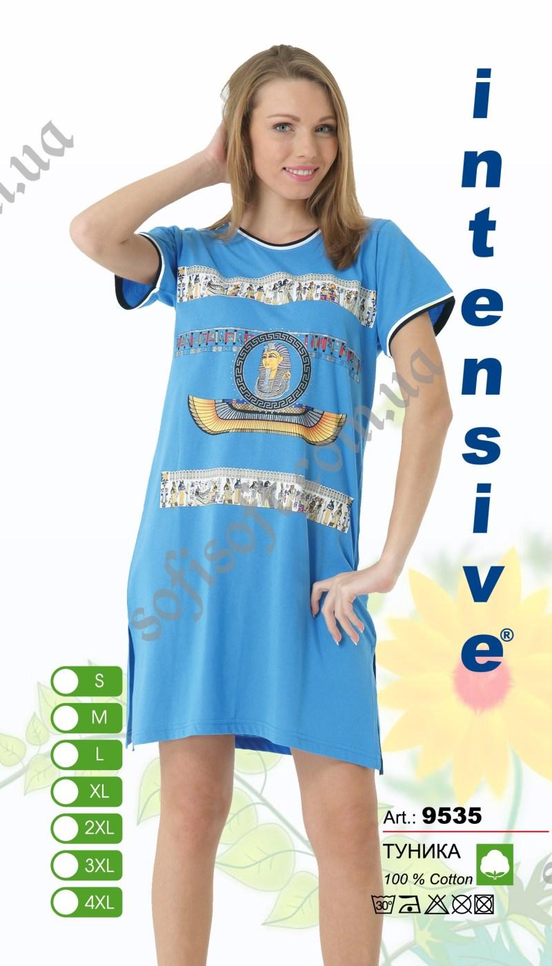 Туника женская Intensive 9535 S-XL