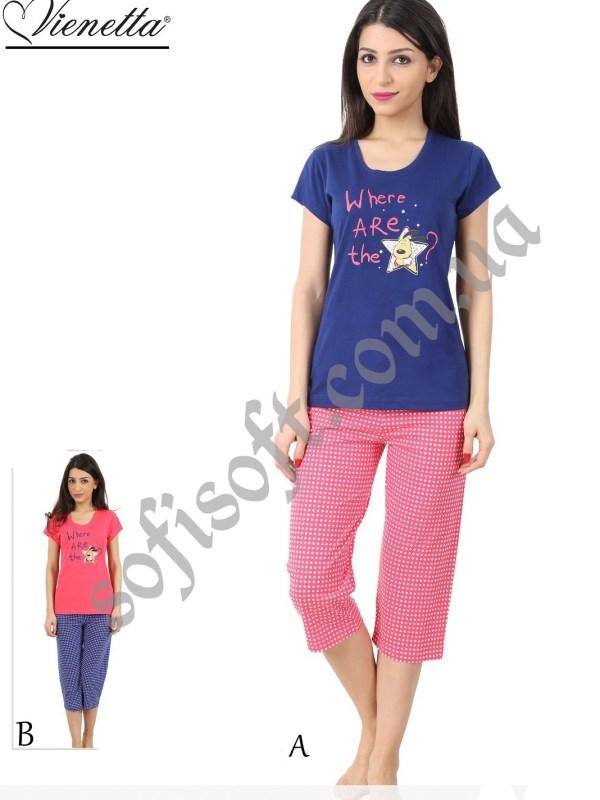 Пижама женская Капри 4100084726