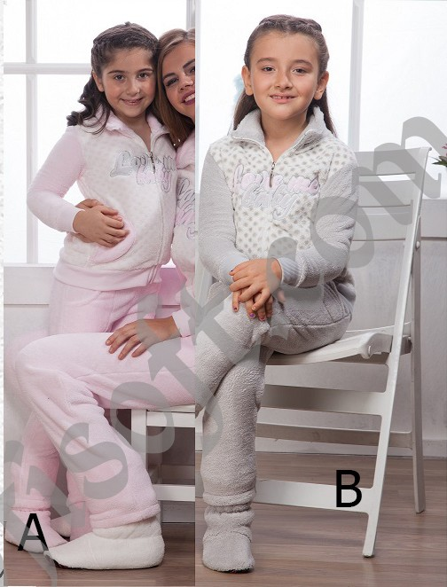 Пижама детская софт 8680646011473