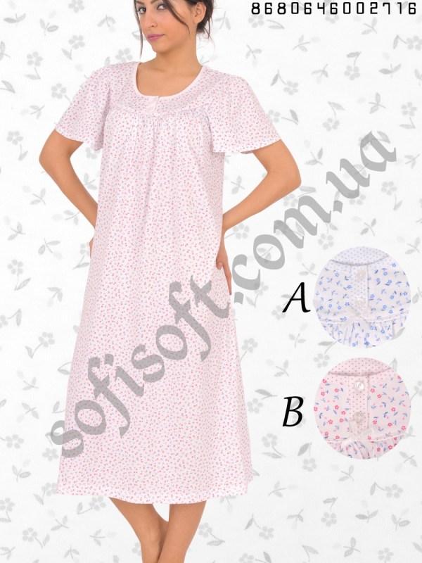 Ночная рубашка 8680646002716