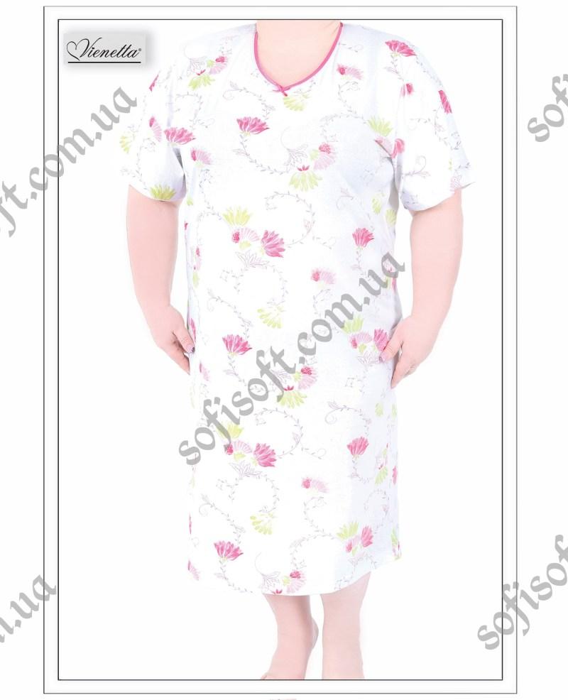 Ночная рубашка 5020213034