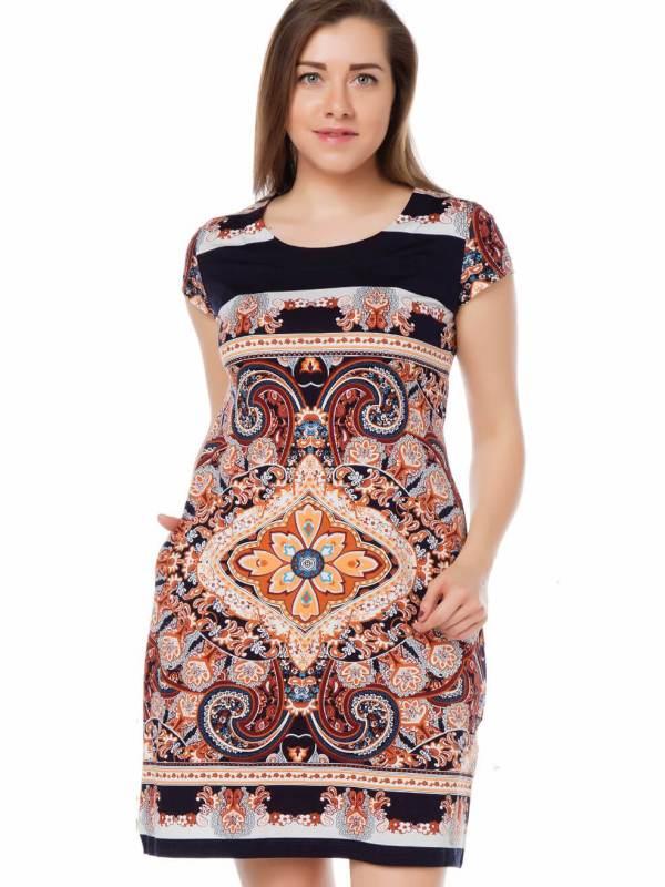 Платье для отдыха Intensive 17238
