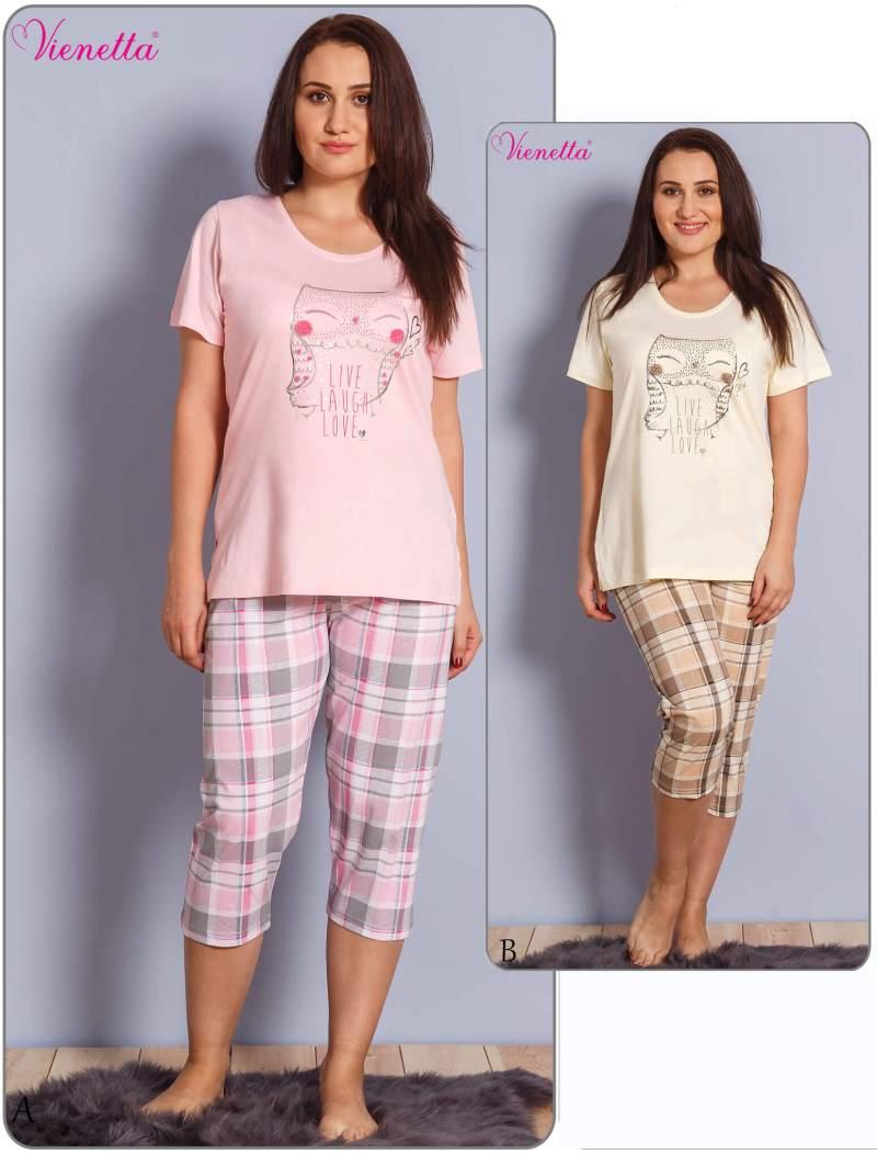 Пижама женская Капри 6100985037