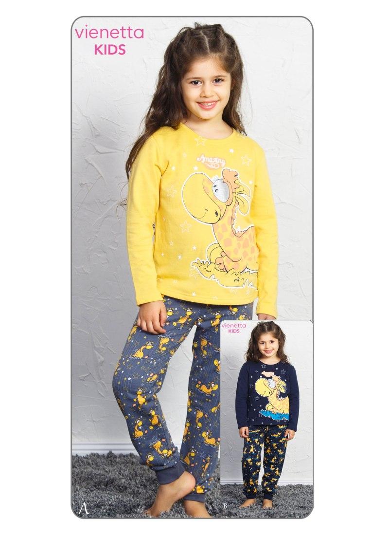 Пижама детская Байка 7040253130