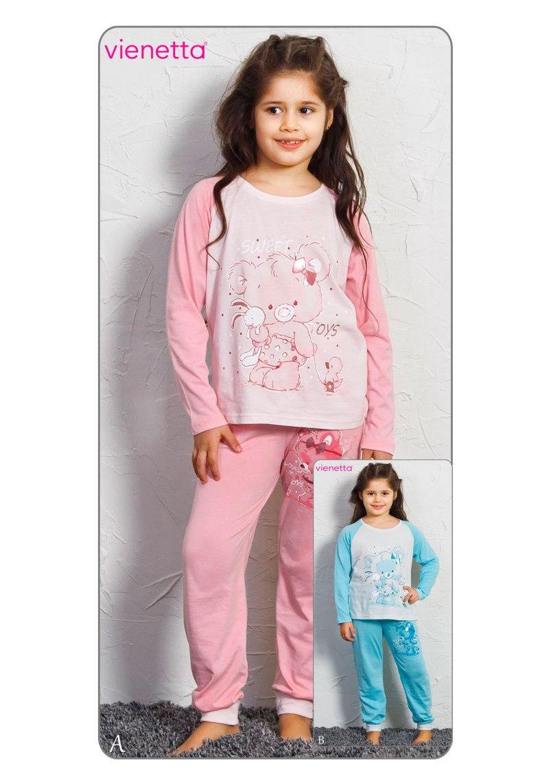 Пижама детская 7051650000