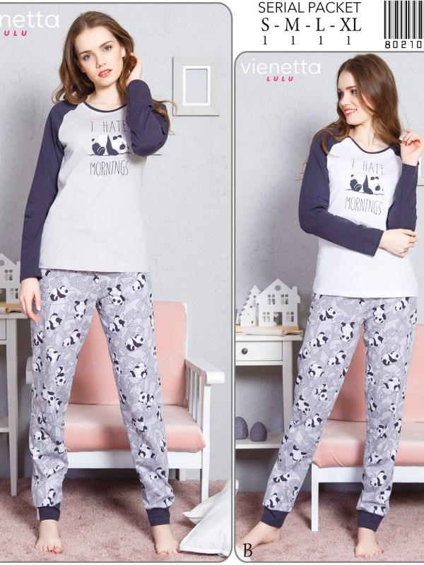 Пижама женская Брюки 8021027554