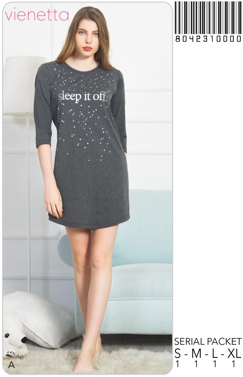Ночная рубашка лямка 8042310000