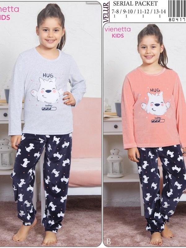 Пижама детская 8041773697