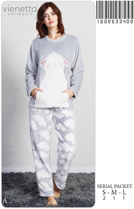 Пижама женская Брюки 1602533400
