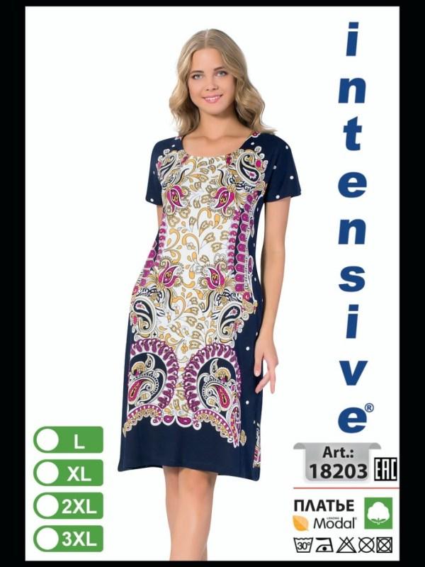 Платье для отдыха Intensive 18203