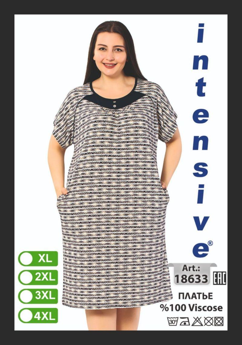 Платье женское Intensive 18633 XL-4XL