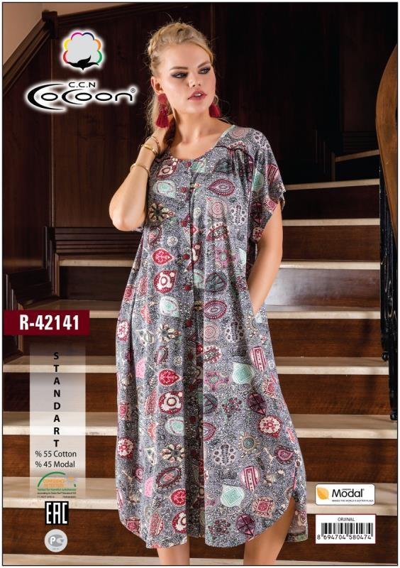Халат женский CCNR 42141