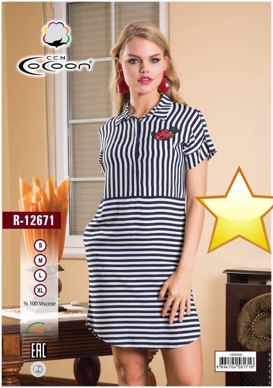 Платье женское CCNR 12671
