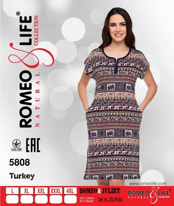 Платье женское Romeo Life 5808