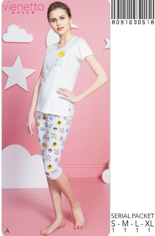Пижама женская Капри 8091630518