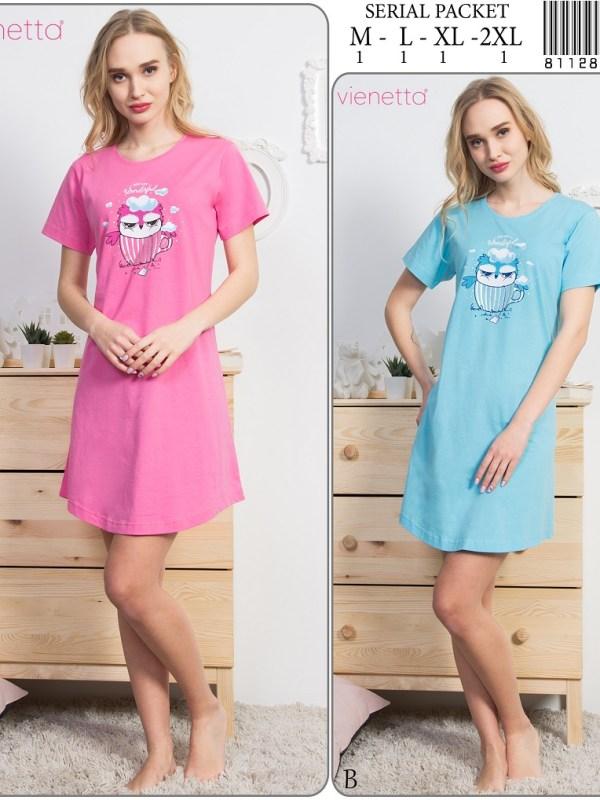 Ночная рубашка 8112820000