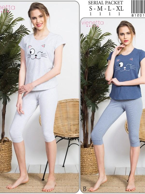 Пижама женская капри 8120120000