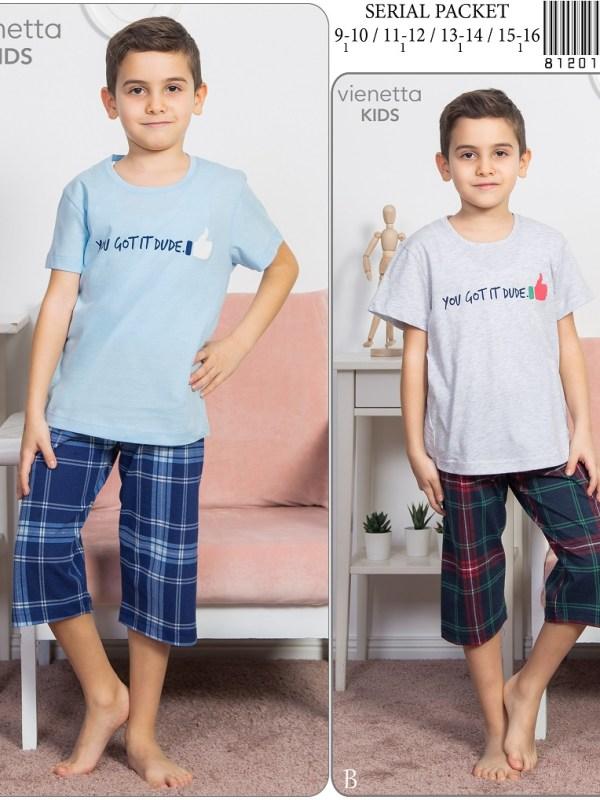 Пижама детская капри 8120193704