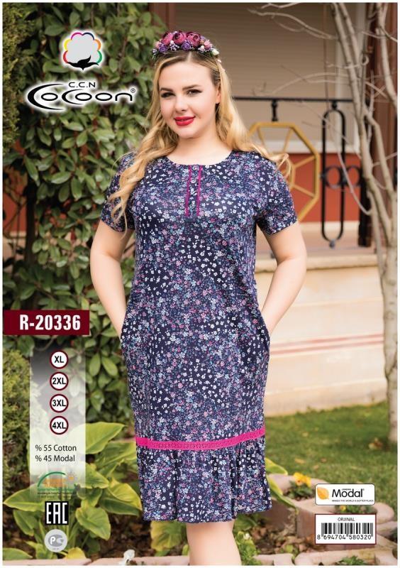 Платье женское CCNR 20336