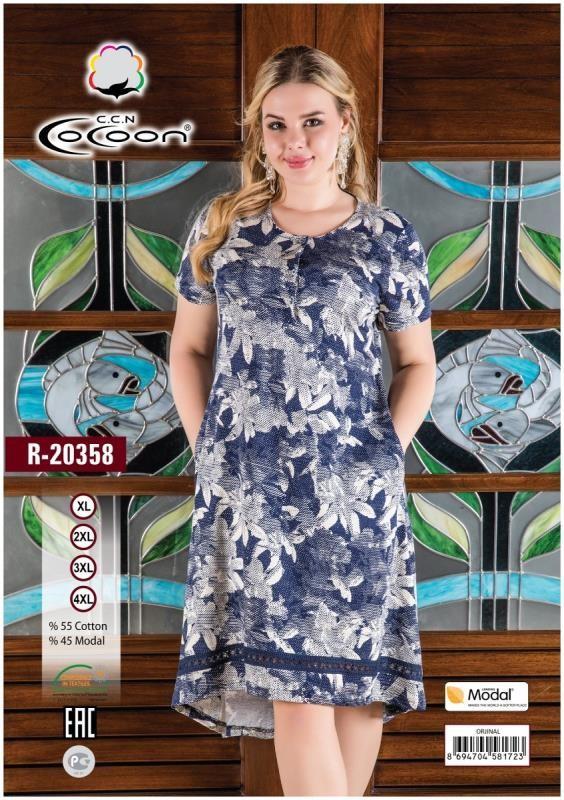 Платье женское CCNR 20358