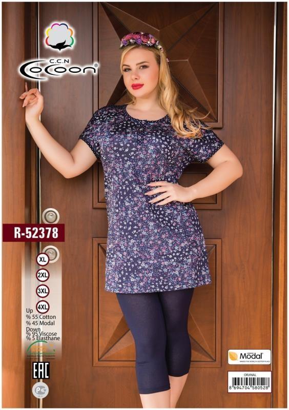 Костюм женский CCNR 52378