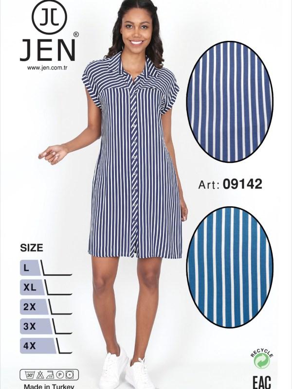 Халат рубаха Jen 09142