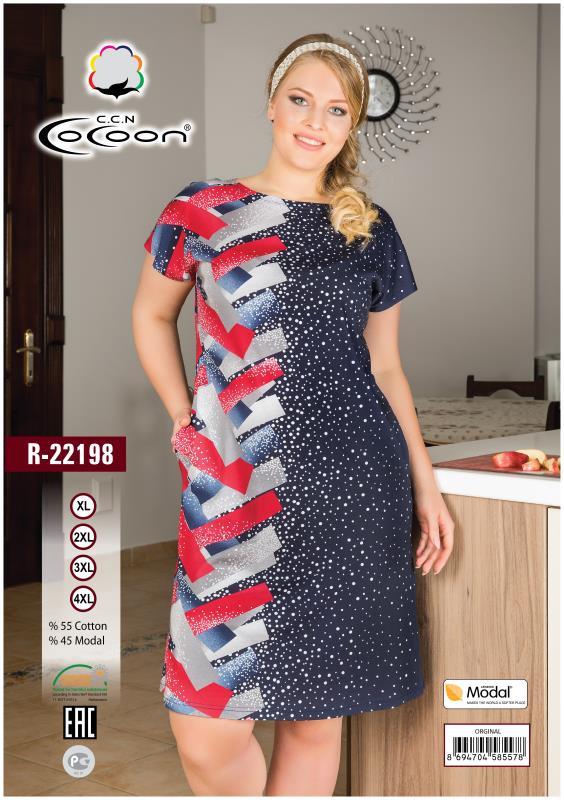 Платье женское CCNR 22198