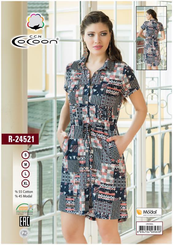 Халат женский CCNR 24521