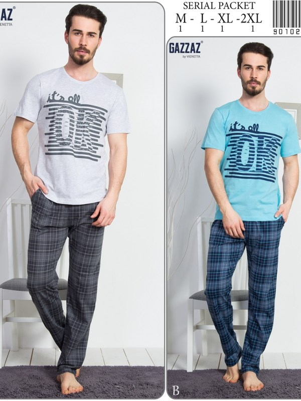 Пижама мужская Брюки 9010203465