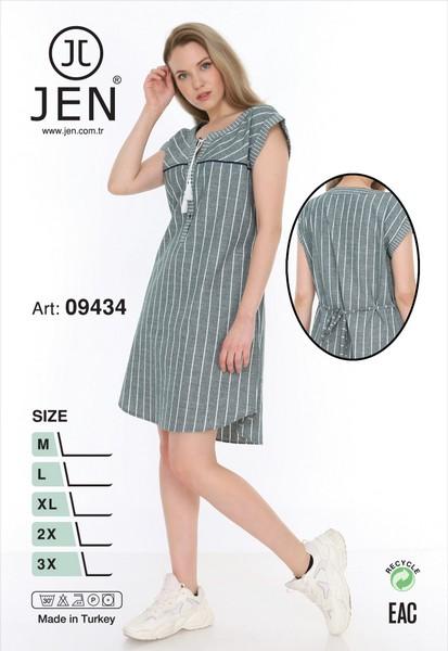 Туника женская Jen 09434